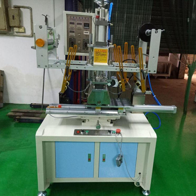 express semi-auto heat transfer machine TC-200R for plastic product,glass product,ceramic products