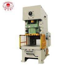 anhui pacific brand JH21 aluminium foil container pneumatic arcade turret punching machine with automatic feeder