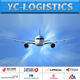 air cargo shipment door to door delivery service from China to USA