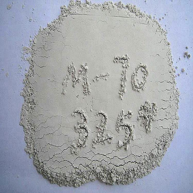 Hot sale Best price of Magnesia/Fireclay/Mullite/High Alumina Refractory Mortar