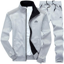 Custom Jogging Running Suits Tracksuit Wholesale