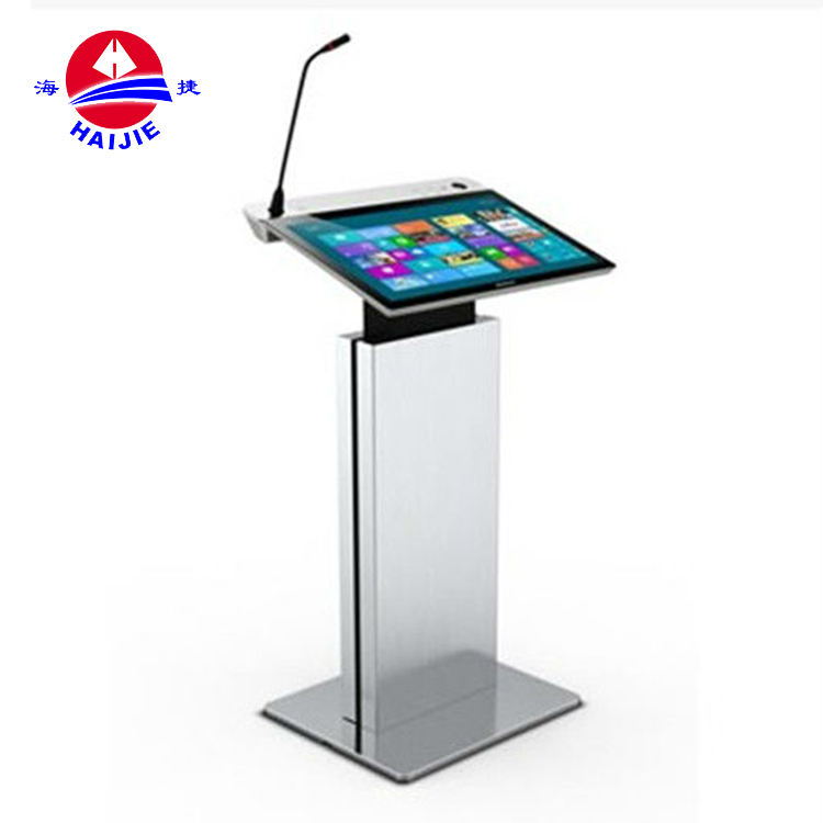 Smart Multimedia Conference Platform Controller Touch Monitor Podium and Lectern