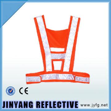 Ребенка высокая видимость 5 см светоотражающие ленты жилет безопасности/одежда