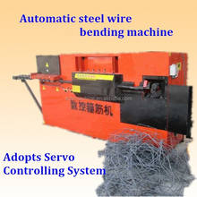 Automatic 2D CNC steel rod bending machine for construction equipment