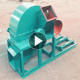 low cost high profit industrial Wood Crusher machine for making 1-5mm sawdust