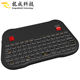 Compatible with TV Box, Projector, IPTV, HTPC, PC, Laptop, etc Custom 2.4GHz T18 mini wireless QWERTY mouse keyboard