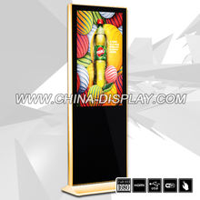 New Digital WIFI Touch Screen HD Advertising Video Music Player