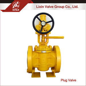 High Temperature ANSI lifting type metal seat plug valveStainless Steel