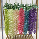 85cm Wedding decorative flower vine white hanging artificial wisteria flowers