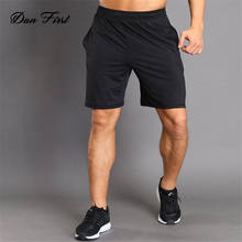 Cheap Men's Sportswear Running Fitness Training Pants Elastic Band Pocket Quick Dry Breathable Athletic Comfortable Shorts