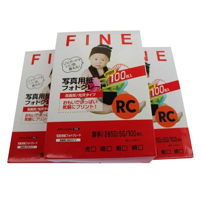 Cheap price High glossy A4 Mate inkjet 260g photo paper