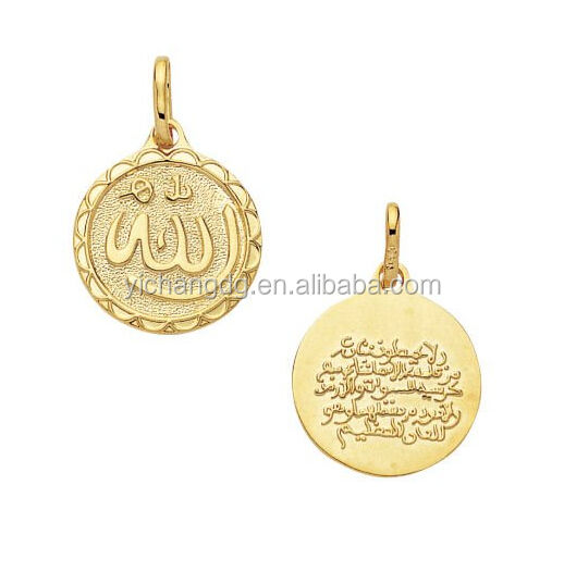 Stainless Steel Emas Muslim Medali <span class=keywords><strong>Liontin</strong></span> 18 K Berlapis Emas Allah Islam Muslim Medali <span class=keywords><strong>Liontin</strong></span>
