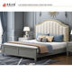 Antique Bedroom Furniture Set Cover Frame Loft Gray Single King Size Bed with Storage