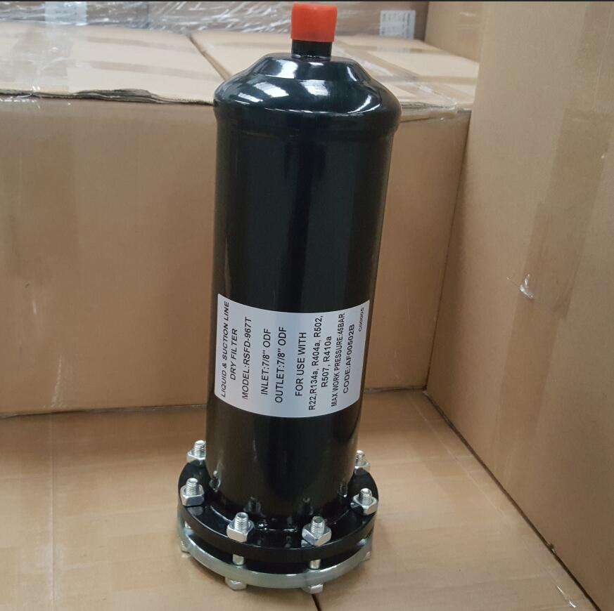 Professional replaceable suction line core shell filter drier for refrigeration equipment