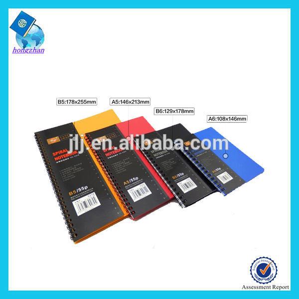 سعر المصنع دفتر دوامة مع ورقة ملونة
