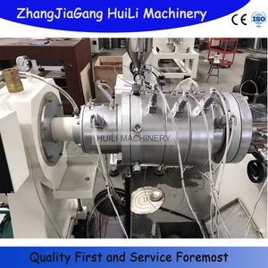 Hot Line Price Hot Sell High Quality Plastic Pp/pe/hdpe Pipe Machine Pp Pe Extrusion Line Making Price Of Plastic Hdpe