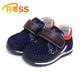 Child Flat Shoes Magic Stickers Boy PU Leather Shoes Sports Walking Baby Shoes