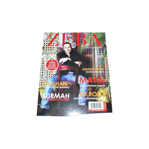 Full color magazine printing custom new design free tattoo magazines by mail printing service