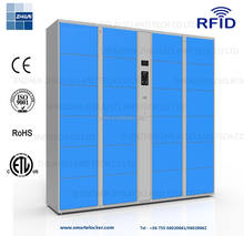 Smart locker/RFID Barcode Storage/ Electronic Cabinet Locker