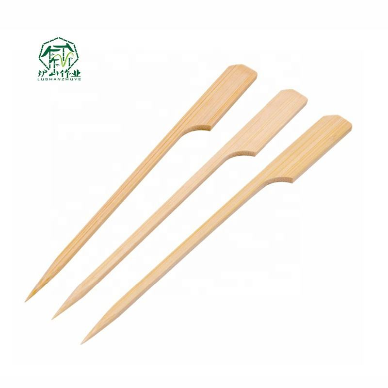 12cm chinese paddle bamboo gun skewer with customized logo