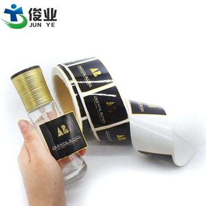 Custom Logo Waterproof Roll Glue Label