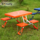 China wholesale portable plastic picnic camping folding table