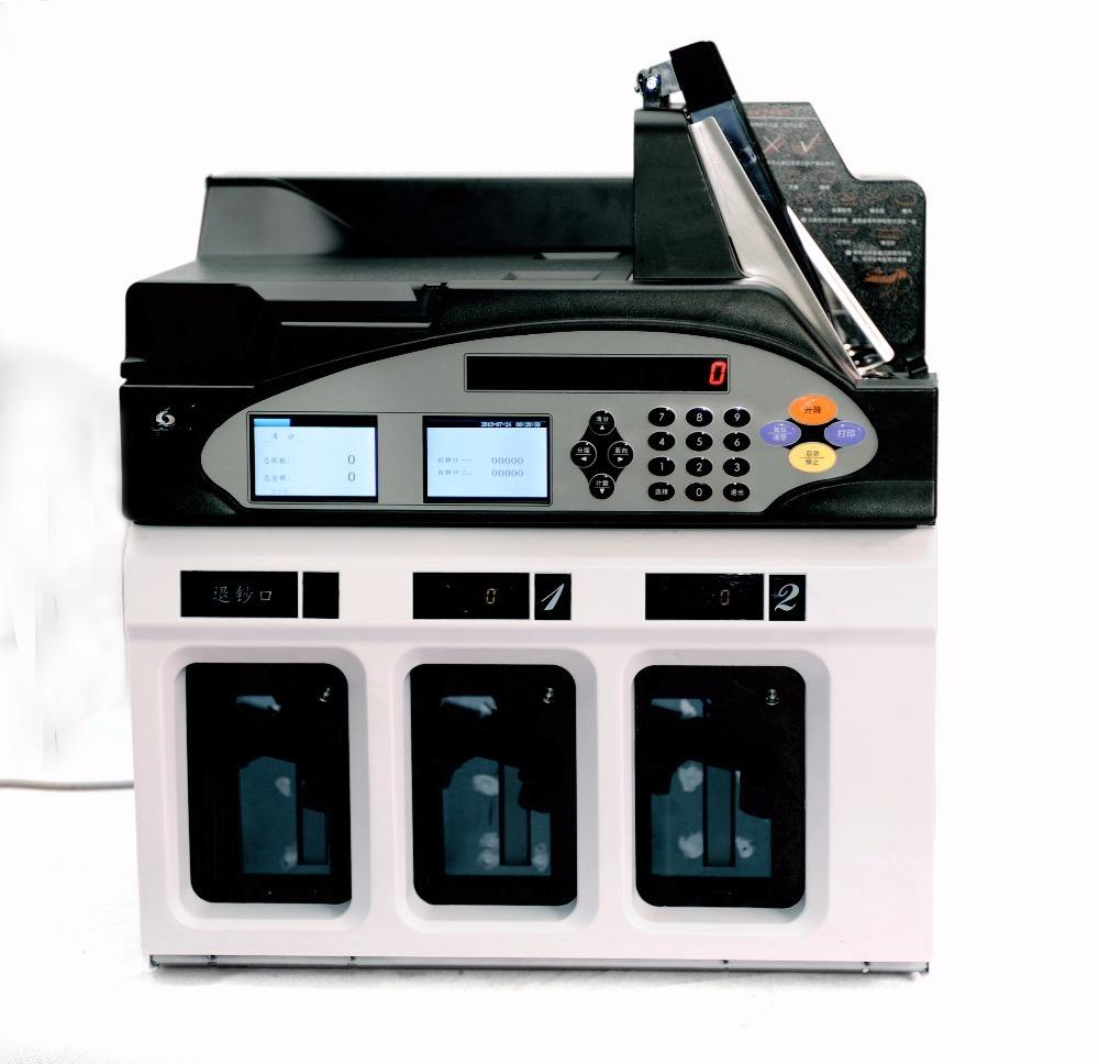 Multi-currency 2+1 ECB test passed Cash Processing Equipment GA-QFJ3200 Bill Banknote Fitness Sorting Machine