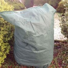 50gsm anti UV nonwoven greenhouse cover plant winter jacket breathable fruit bag plant protection cover