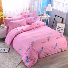 China Supplier Home Textile Printed Duvet Cover 100% Polyester Microfiber Pink Duvet Cover Set