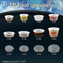 K-P360-PB PP disposable plastic - eco friendly food packaging