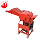 Shredder Chopper Diesel Silage 2 Hp Price Chaff Cutter Suppliers