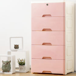 Cabinets storage bedroom multi-function plastic drawer