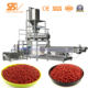 Fish Food Making Fish Feed Machine Floating Automatic Floating Aquarium Fish Food FIsh Feed Making Machine