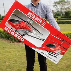 Shatterproof Portable Remote Control Rechargeable Toy Plane Model Hangar Aircraft Unmanned Aircraft Aerial vehicle