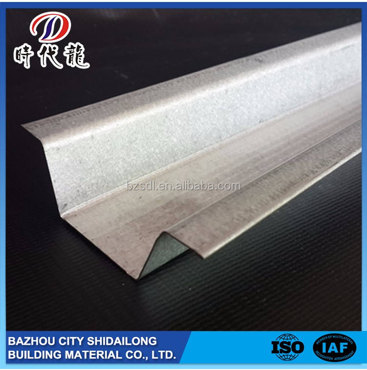 Building Materials Suppliers Profession Manufacturer Top Quality High Security Shidailong Building Material