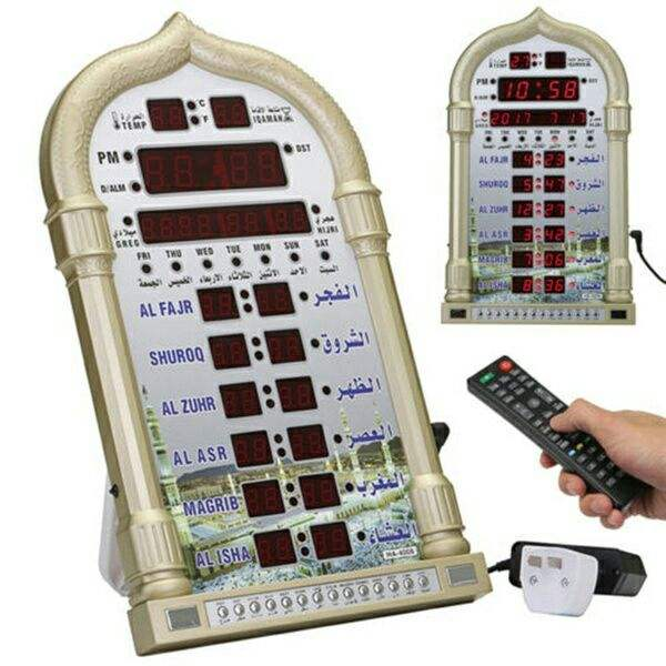 Muslim Azan Wall Clock With Remote Controller 4008 mosque wall clock