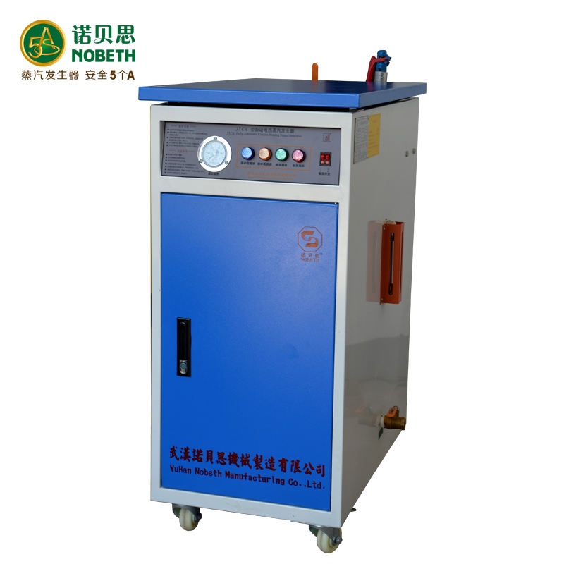 18kw~48kw Portable Vertical Electric Steam Boiler