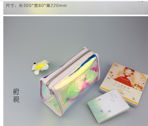 2017 new pvc plastic cosmetic bag on alibaba china