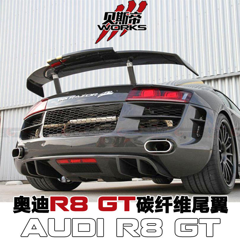 Carbonado PPI Style Carbon Fiber Trunk Rear Spoiler GT Wing For R8