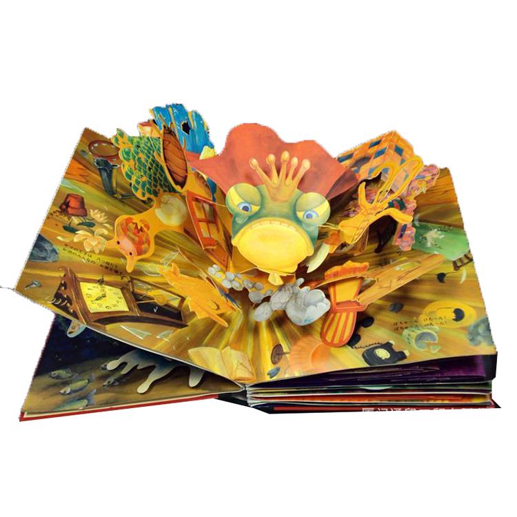 Книги с активными картинками