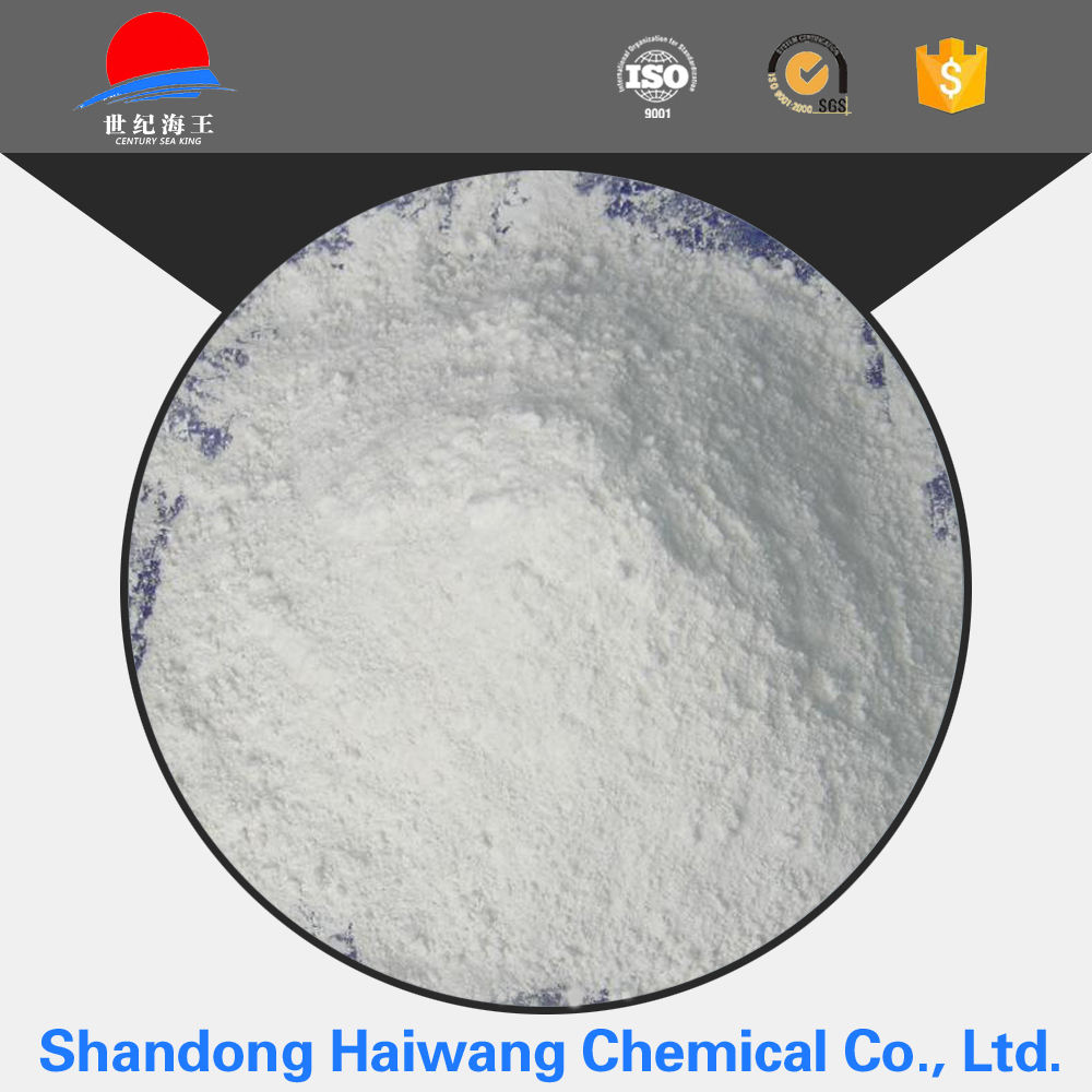 Haiwang brominated fr 데카 decabromodiphenyl 에테르 C12Br10O cas 1163-19-5