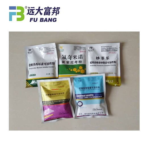 Vet medicine of Compound Sulfachlorpyridazine Sodium Water Soluble Powder