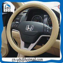 YDSH-039 BEIGE LEATHER STEERING WHEEL COVER