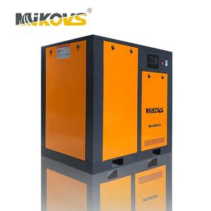 Great Quality 37kw 50hp Air Screw Compressor For Oxygen Generator