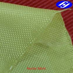 200g plain Bulletproof kevlar aramid fabric for sale
