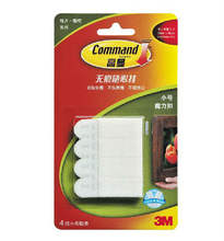 3M command Picture Hanging Strips 3M Command damege-free Picture hanging Strips