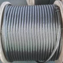 galvanized ungalvanized wire rope 11mm