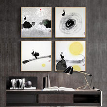 Modern Gallery of Framed Canvas Wall Art Decor Abstract Chinese Art Prints