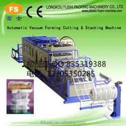 Eps Foam Cup Making Machine