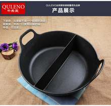 [] Factory outlets specializing in the production of cast iron fondue pot duck pig iron Material Health ease of use
